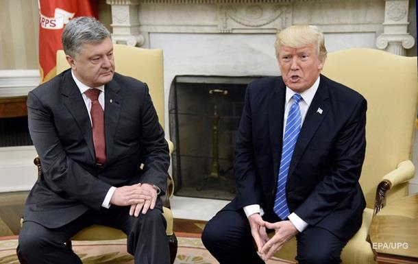 Киев вмешался в выборы США? В чем обвиняют Украину