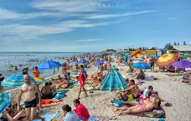 Відпочинок у ДНР. Фото з єдиного курорту
