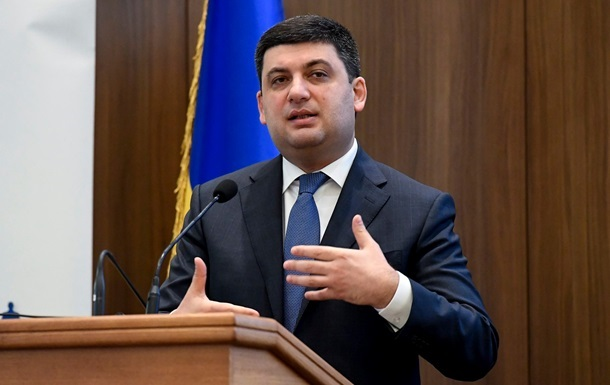"""Гройсман надеется на """"план Маршалла"""" для Украины"""