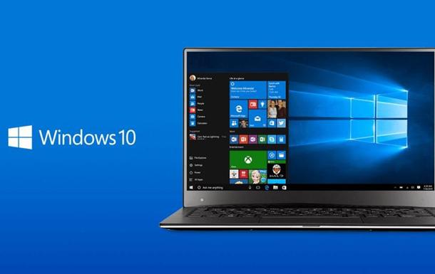 Миллионы пользователей не смогут обновить Windows 10