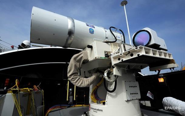 В США успешно испытали лазерное оружие — СМИ