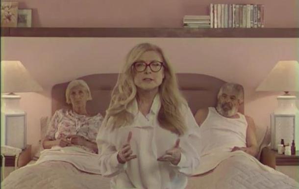 Pornhub будет учить пожилых безопасному сексу