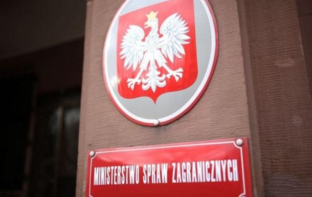 У Польщі відповіли на звинувачення Росії