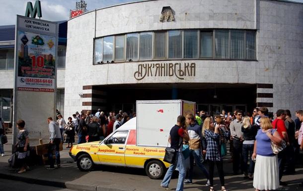 ВКиеве около Лукьяновки мужчина ограбил кредитный пункт