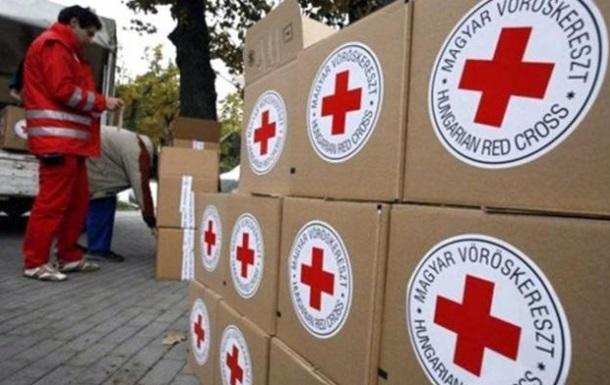 Через КПВВ «Новотроицкое» проехало 6 фургонов сгуманитаркой отКрасного Креста