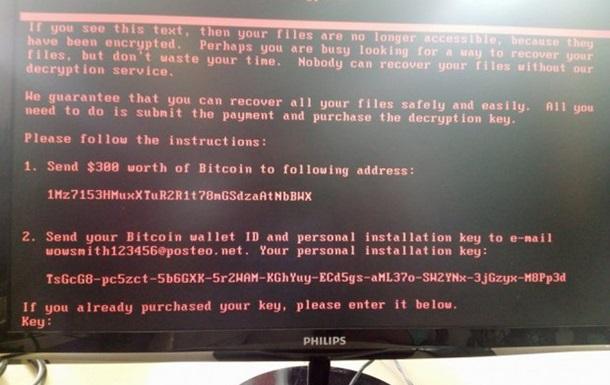 Кіберполіція невиключає повторення хакерської атаки затиждень-два