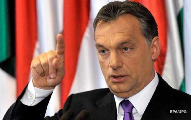 Орбан поддержит Польшу в случае введения санкций ЕС