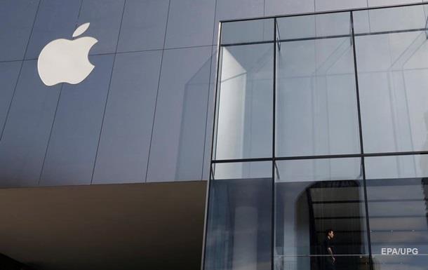 Ирландия создаст фонд с $15 млрд от Apple