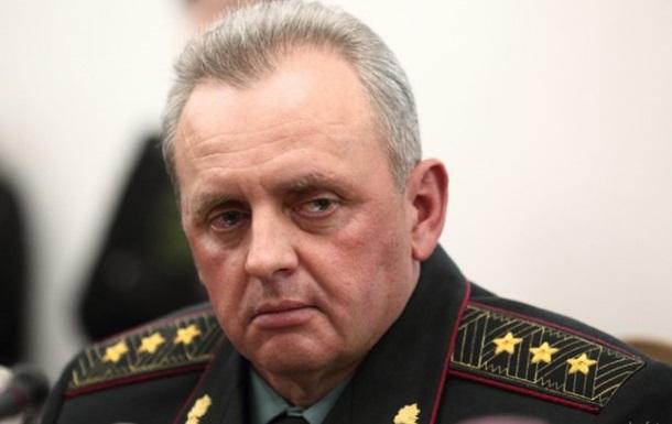 Генштаб: Росія стягнула докордону три дивізії