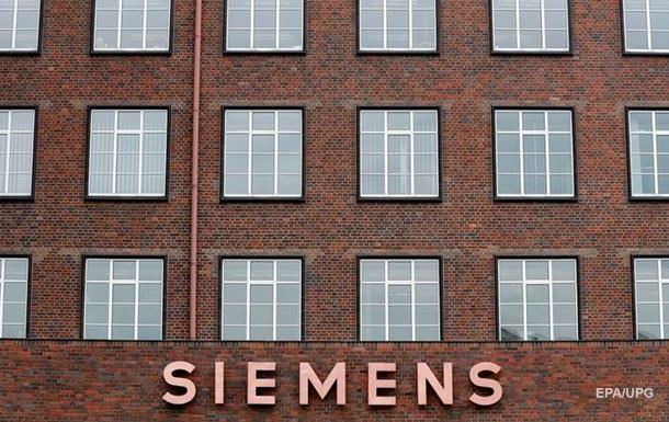Siemens «перетрусит кадры» после скандала стурбинами вКрыму