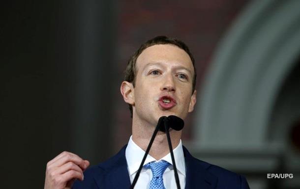 Цукерберг приговорил Маска за слова о конце света