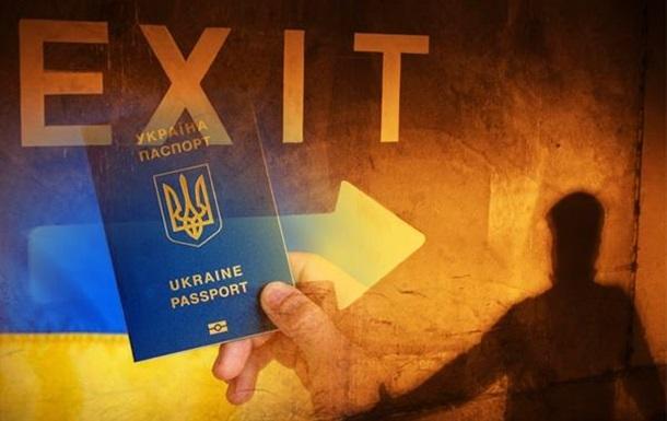 «Казус Саакашвили»: буффонада с импортом управленческой «элиты» провалилась