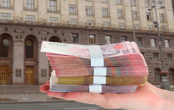 Всё ли хорошо с бюджетом Киева?