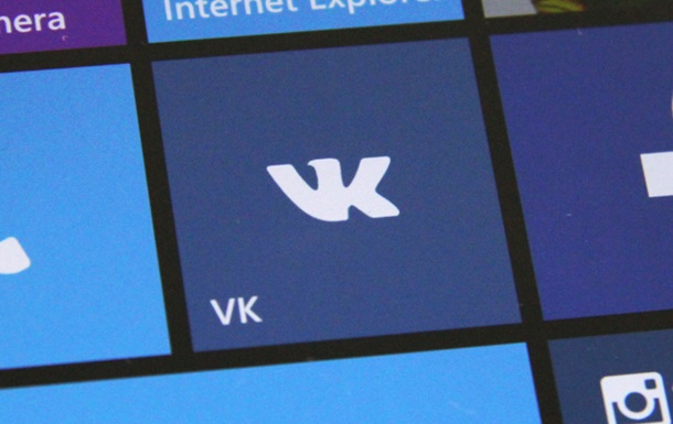 ВКонтакте обвинили в краже данных пользователей