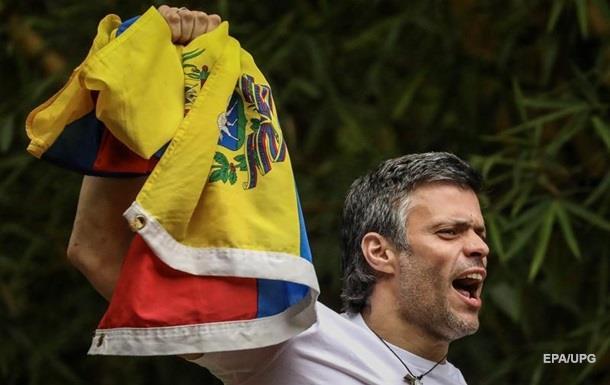 УВенесуелі затримали провідних опозиціонерів