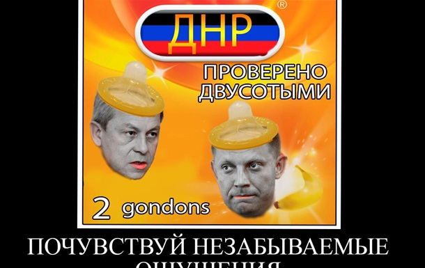 Что стало с Донбассом?