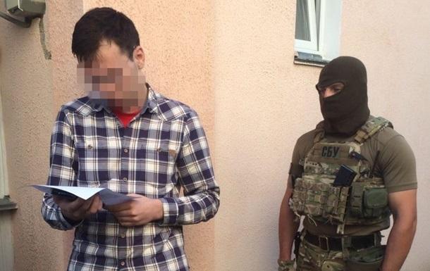 СБУ оголосила про підозру взраді житомирському журналісту-блогеру