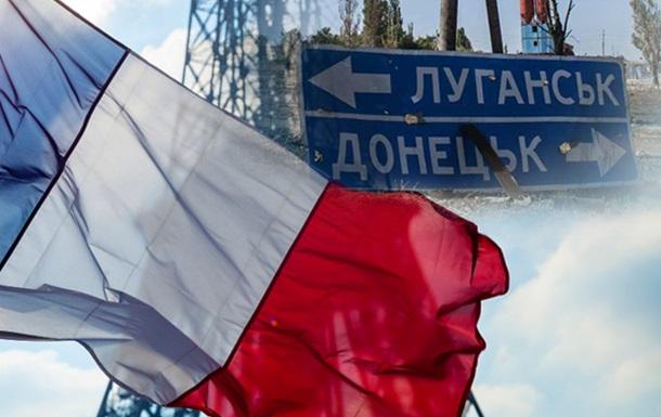 Франция преподает урок Киеву: как должна выглядеть реинтеграция Донбасса