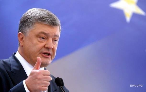 УКремлі відреагували назакон про нові антиросійські санкції США