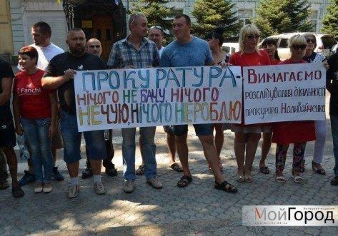 Аграрии пикетировали Николаевскую областную прокуратуру