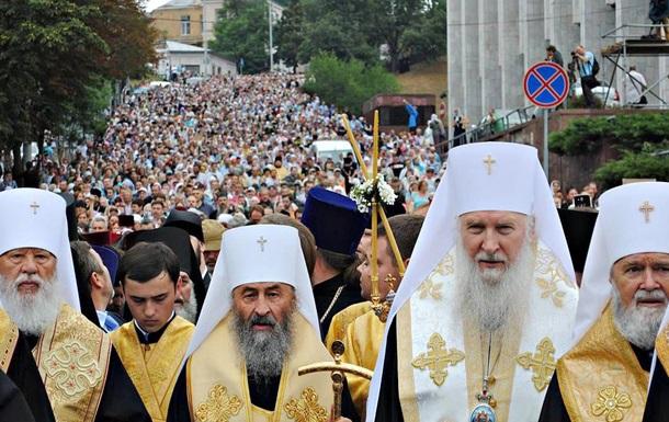Крестный Ход и Укро-СМИ