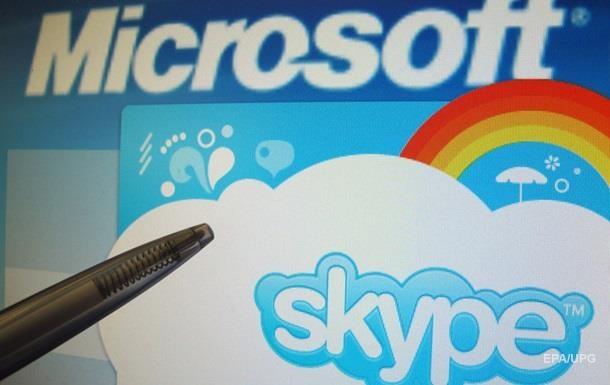 Skype  лег  по всему миру