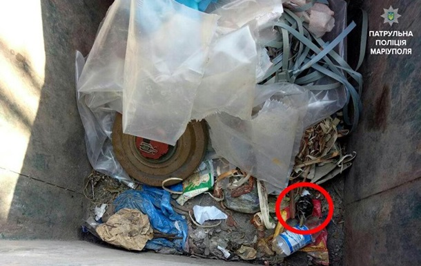 В Мариуполе бездомные нашли противотанковую мину и гранаты