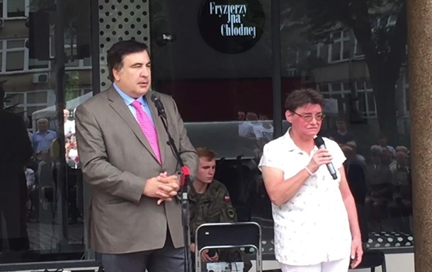 Картинки по запросу саакашвили прилетел в польшу