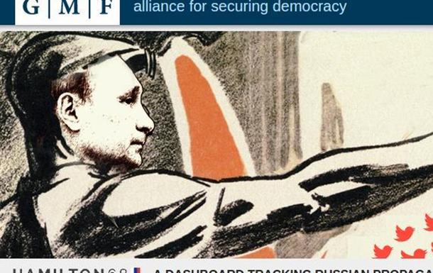 Створено сайт, що відстежує російську пропаганду та дезінформацію