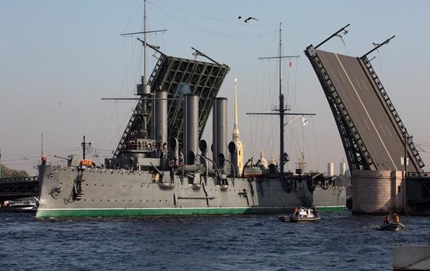 В России не хотят стрелять из крейсера Аврора
