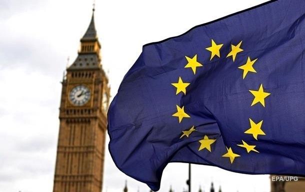 Британія готова заплатити 40 млрд євро завихід з ЄС