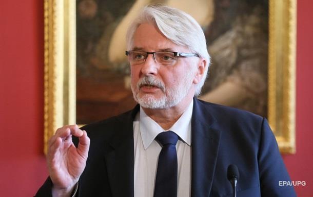 МИД Польши: Между РФ и Украиной открытый конфликт