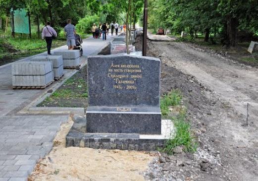 Очередная атака против жертв Холокоста. Украина не оставляет евреям вариантов