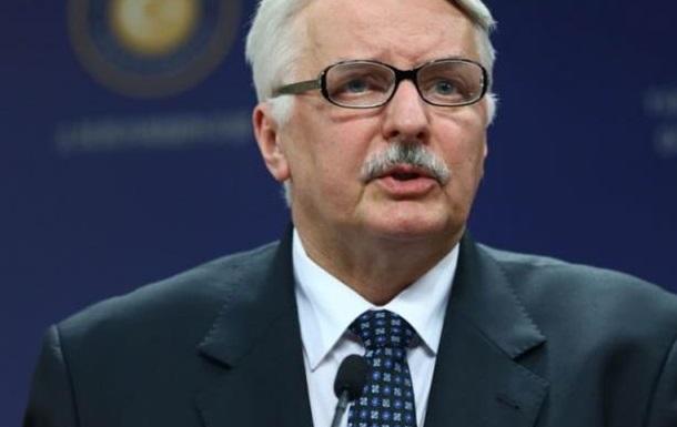МИД Польши: Кремль разжигает российско-украинский конфликт