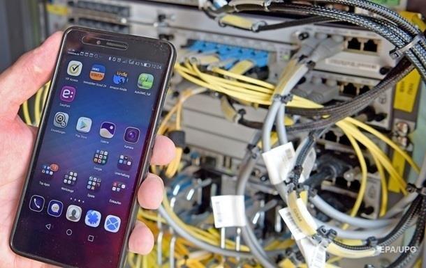 Кабмин разрешил продавать лицензии на связь 4G