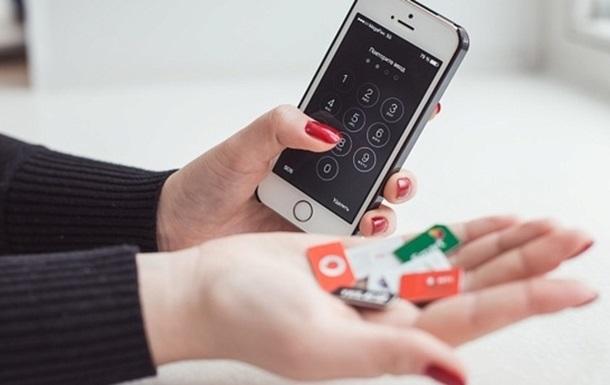 Мобильную связь хотят сделать по паспортам
