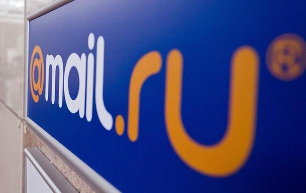 В Mail.ru оценили потери от блокировки в Украине