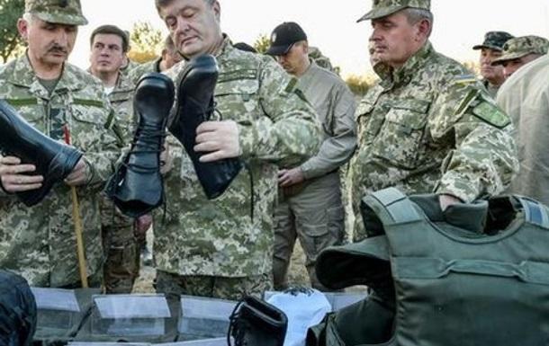 Почему в Украине не будет профессиональной армии?
