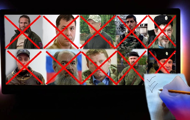 Российские санитары или программа зачистки по-русски!