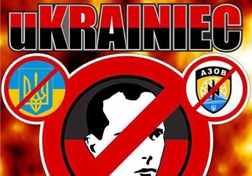 Польша-Украина: бытовая ненависть