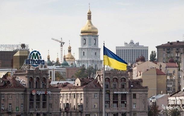Економіка України удругому кварталі зросла на2,4%