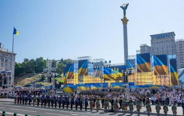День независимости 2017: программа мероприятий в Киеве