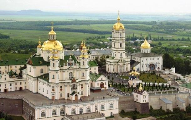 Кто стоит за нападками на Почаевскую Лавру