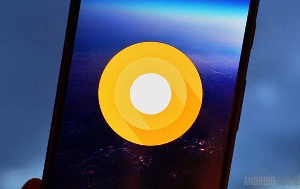 Андроид выпустит новейшую ОС 21августа