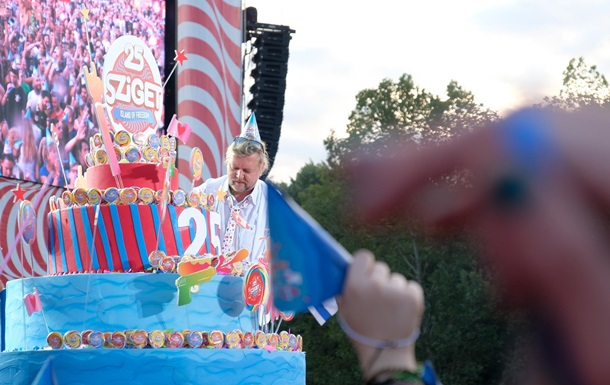 Фестиваль Sziget начал отсчет нового 25-летия