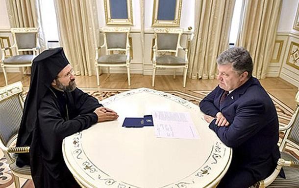 Константинополь, Госдеп и Ватикан уже назначили на Украину своего предстоятеля?