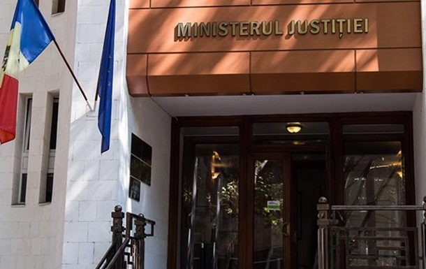 В Молдове обыскивают здание правительства и Минюст