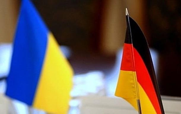 Торговля Украины с Германией превысила €3 млрд