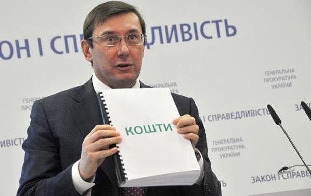 Луценко зібрався вимагати відставки міністра фінансів Данилюка