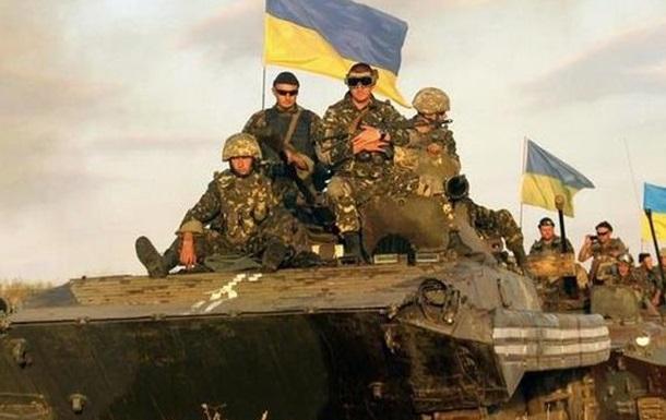 Украинцы стали меньше гордиться своими военнослужащими?